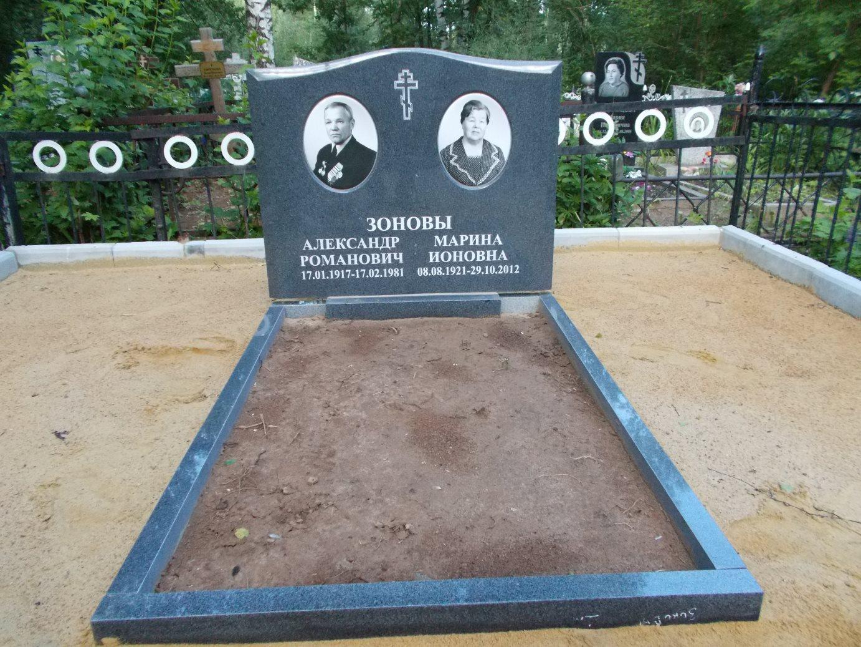 Изготовление фото для памятников цена йошкар установка памятников на кладбище цены у